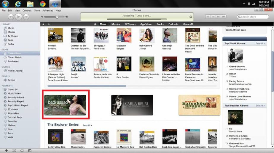 Badi iTunes Feature Image 2